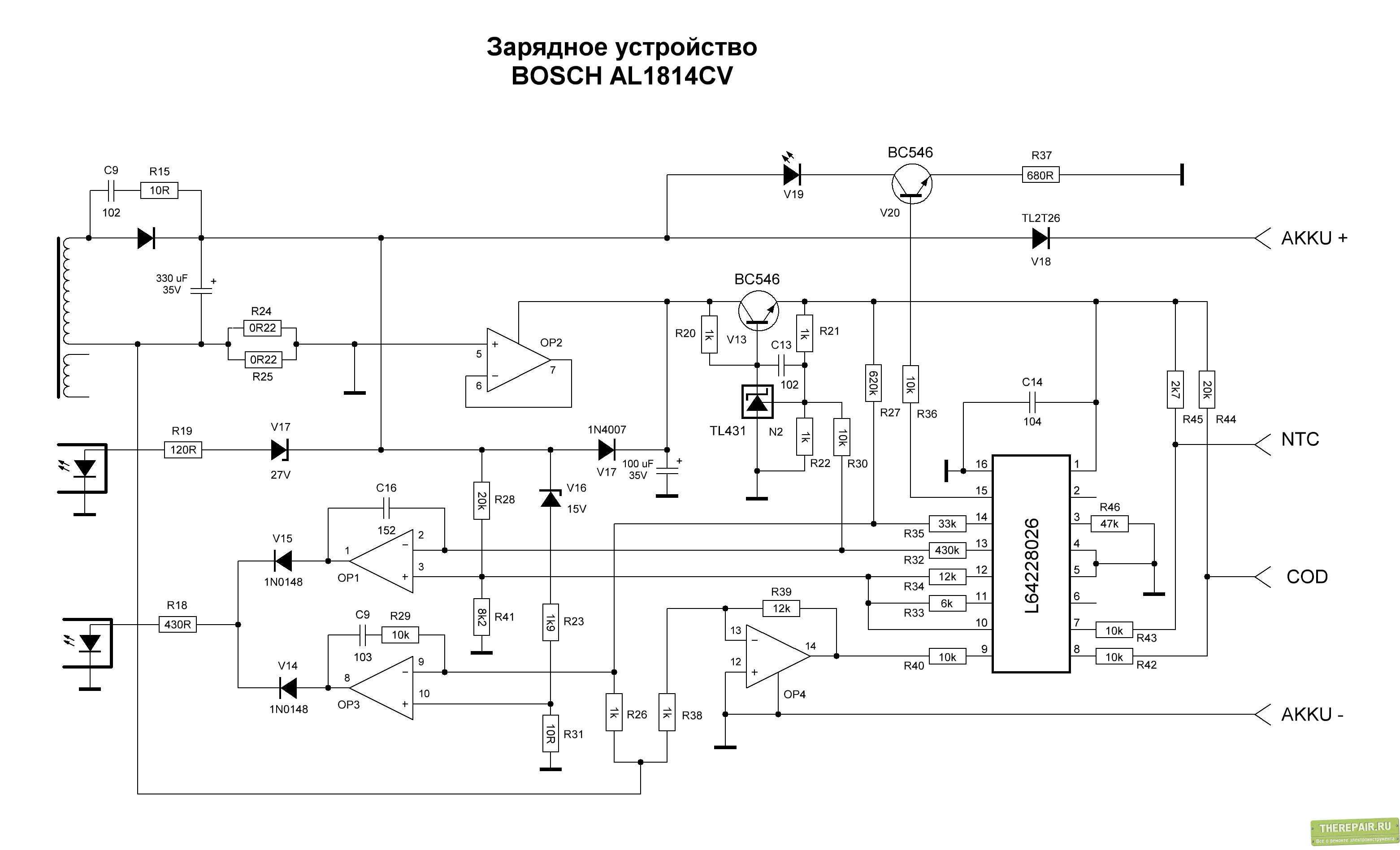 Bosch схема зарядного устройства фото 376