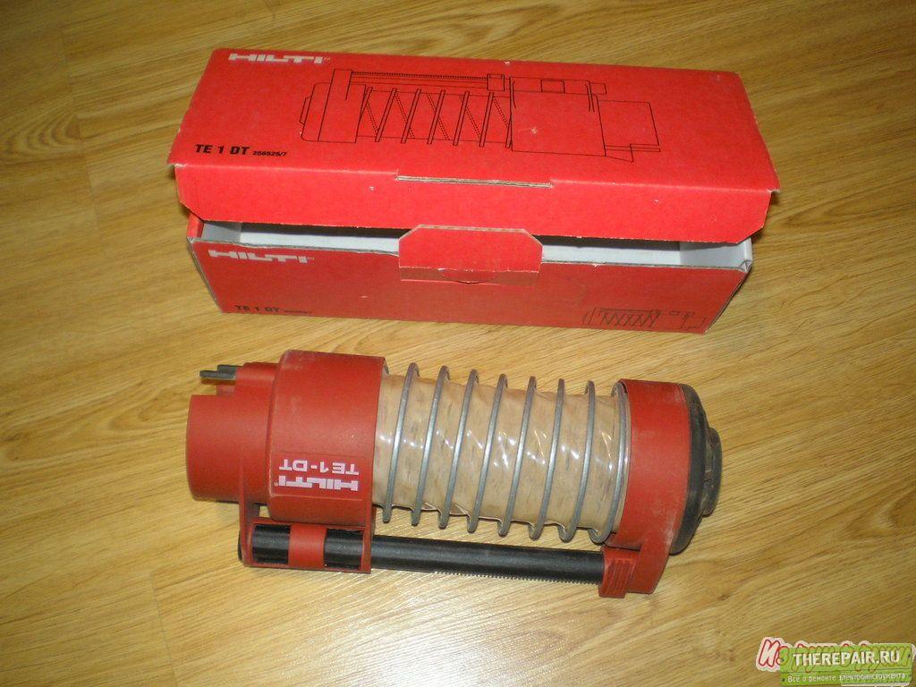 TE1 DT(насадка для перфоратора от пыли)