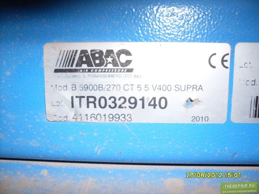 SDC12104