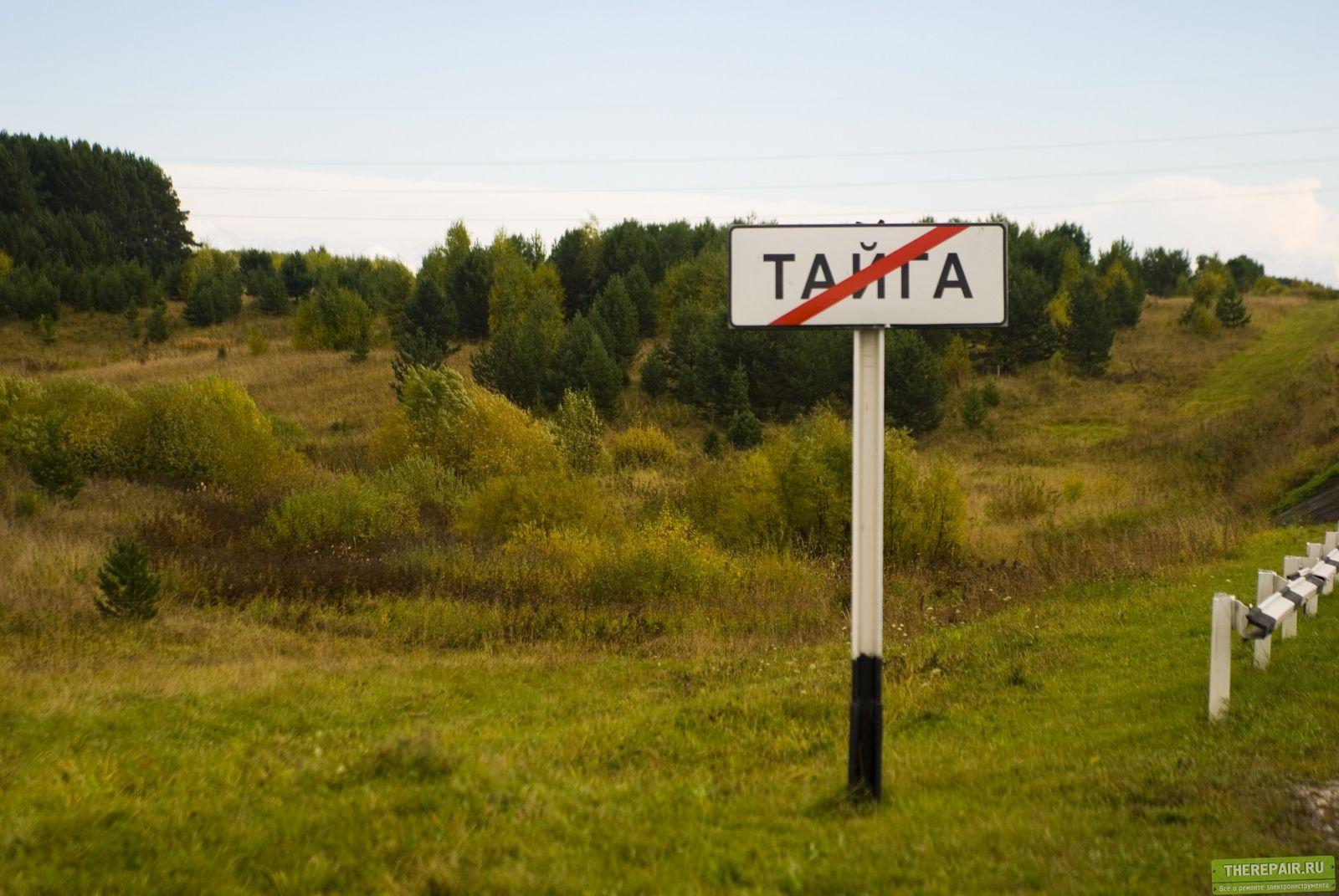 Сексрассказ командировка в тайгу читать 22 фотография