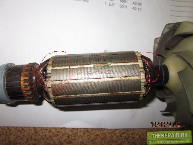 Ротор дисковой пилы