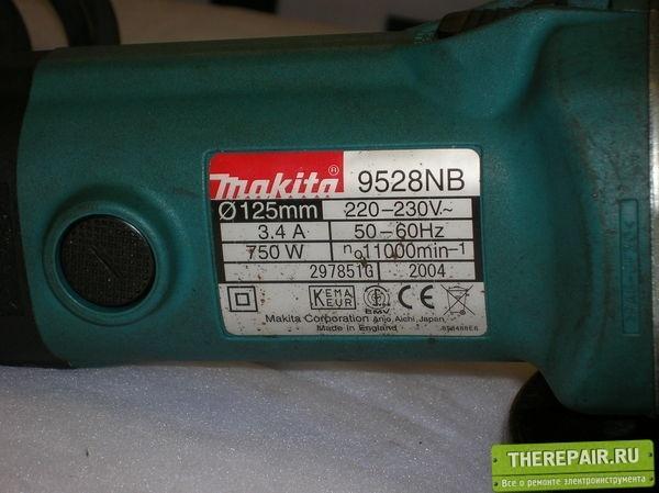 post-7212-0-58866000-1358785438_thumb.jp