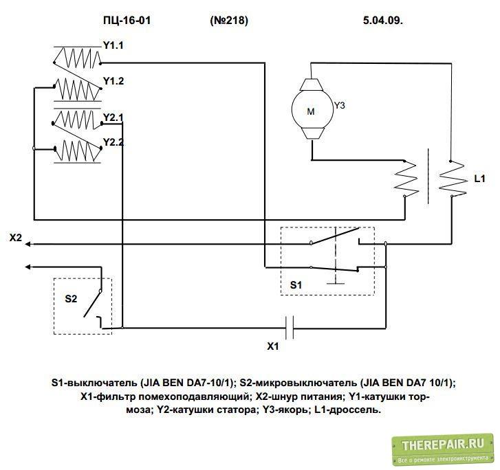 инкар-16д как убратьтепловое реле электросхема