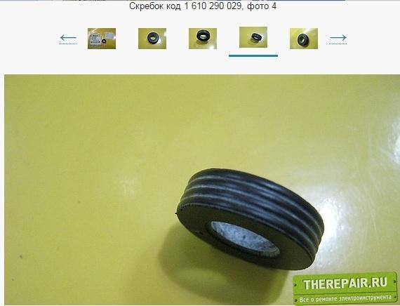 post-10550-0-85502900-1422650909_thumb.j