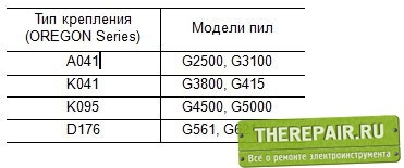 post-2-0-17243700-1421342465.jpg