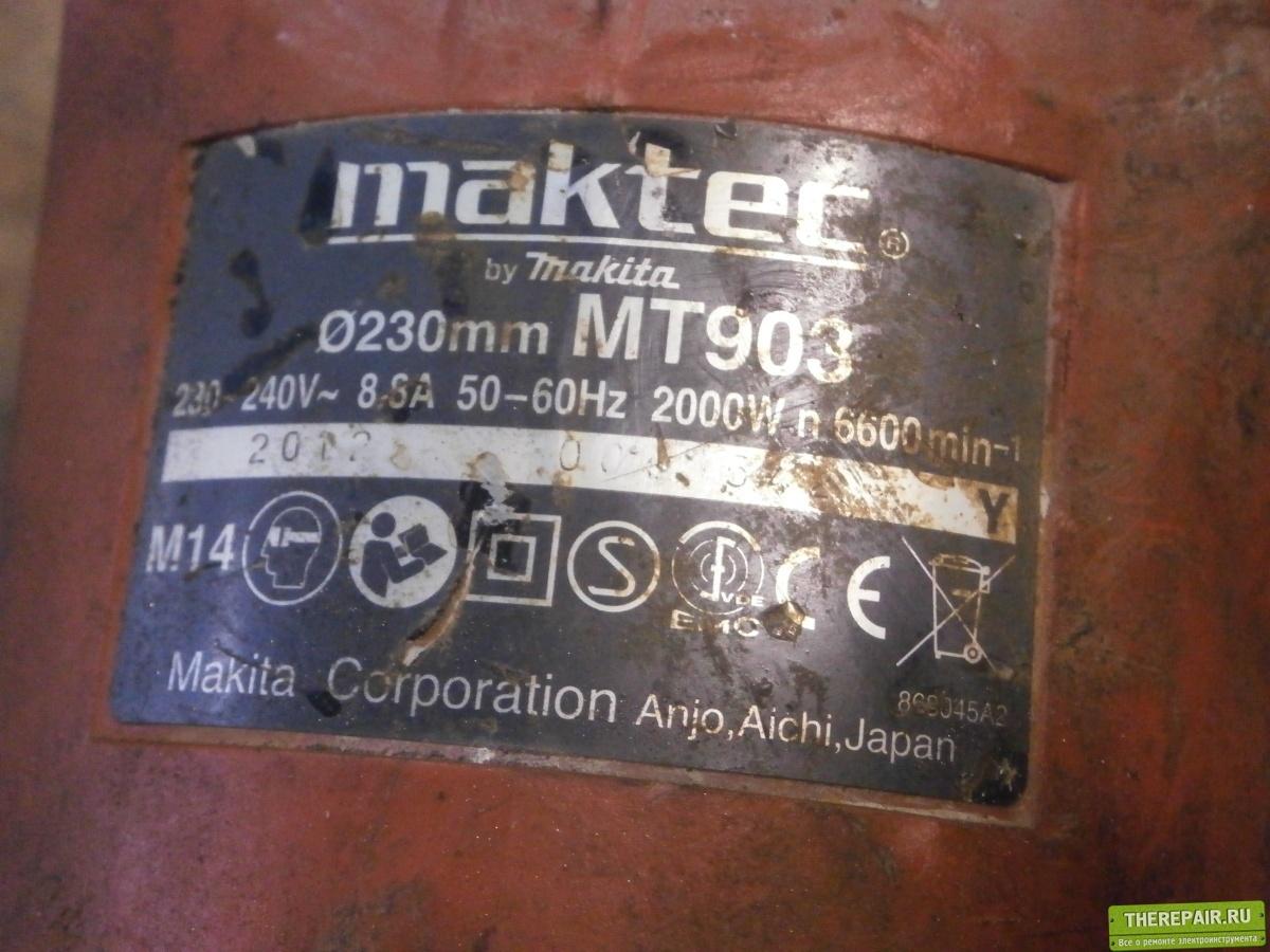 post-3061-0-87845700-1453129212_thumb.jp
