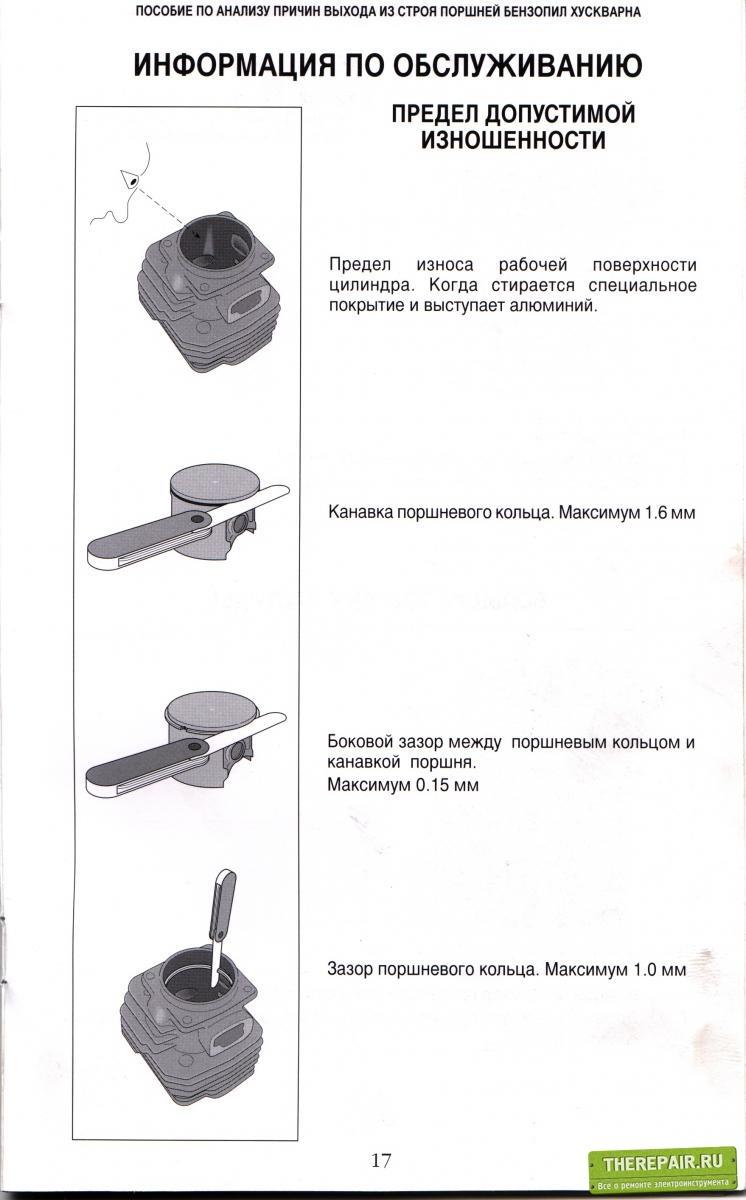 post-2-0-17961100-1360593380_thumb.jpg