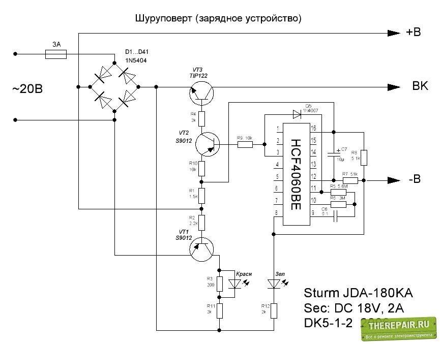 Схема зарядного.jpg