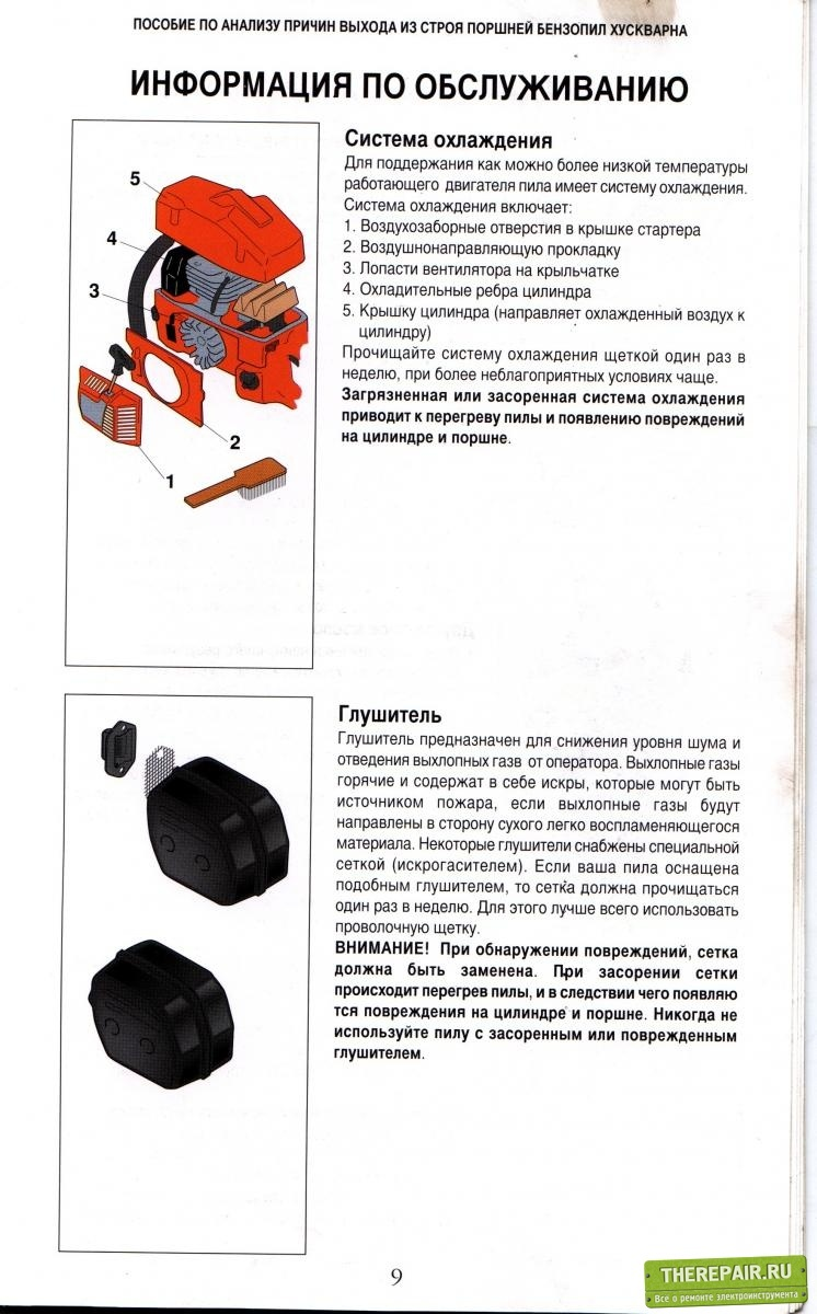 post-2-0-87110300-1360593034_thumb.jpg
