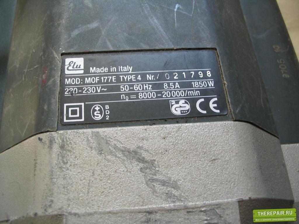 post-8252-0-36358300-1362082301_thumb.jp