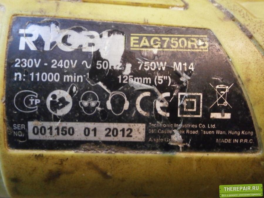 post-3061-0-10741300-1425135599_thumb.jp