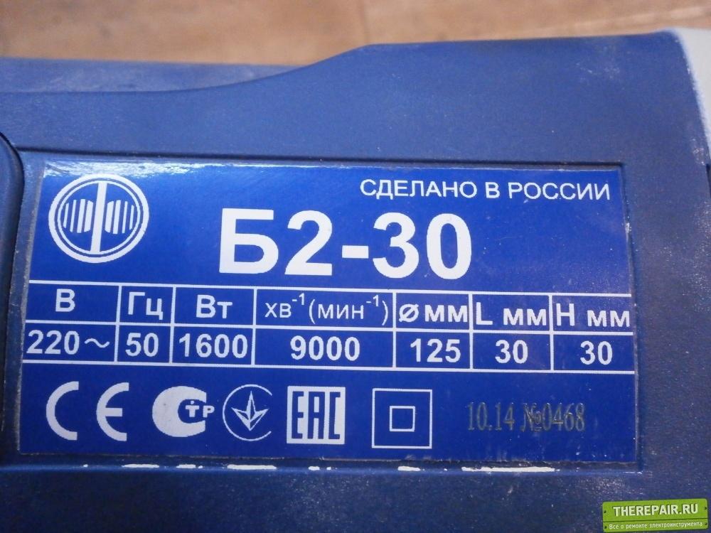 post-3061-0-23510500-1423665995_thumb.jp
