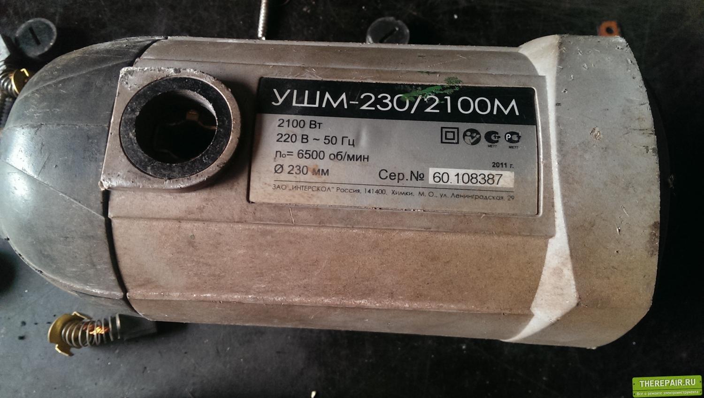 post-7212-0-75429900-1426428146_thumb.jp