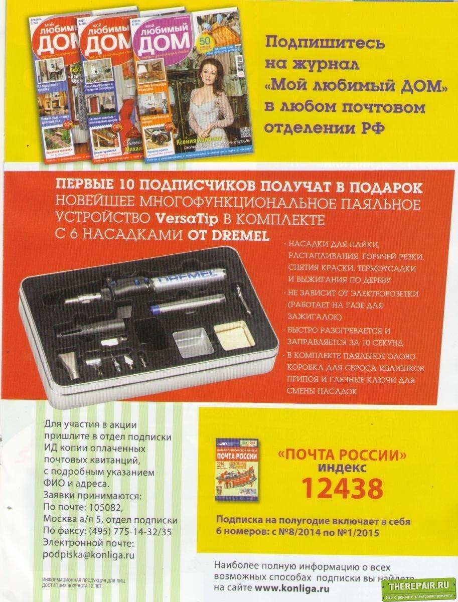 post-9128-0-07510600-1397728985_thumb.jp