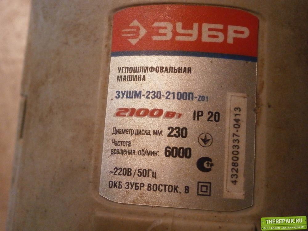 post-3061-0-10555300-1428148673_thumb.jp