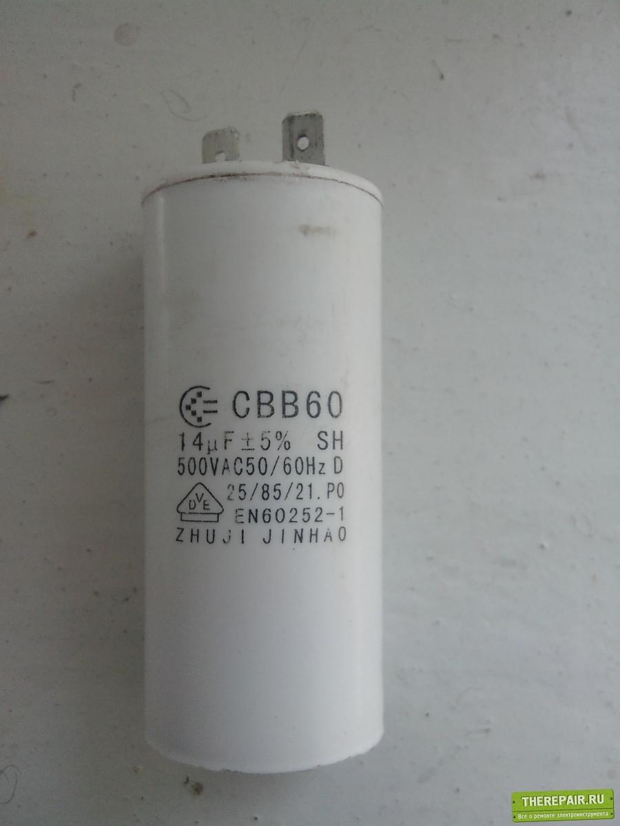 post-9286-0-40166900-1368263737_thumb.jp