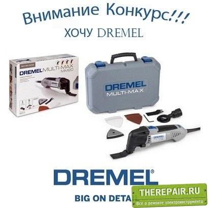 post-9128-0-78503500-1399638571.jpg
