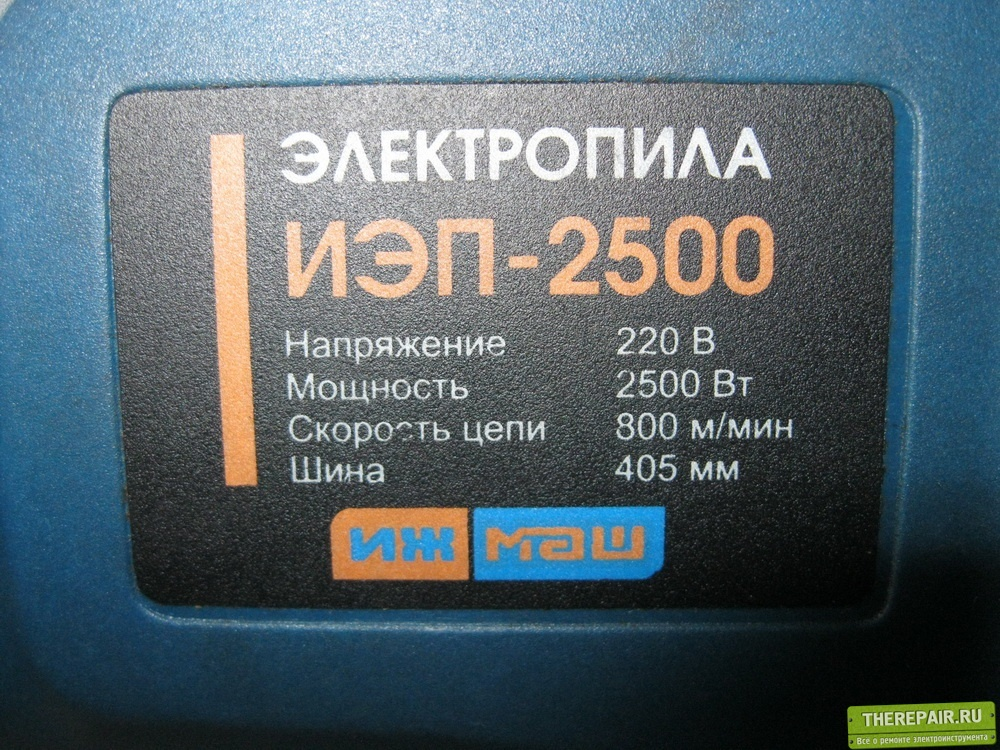 post-12483-0-33981700-1432811704_thumb.j