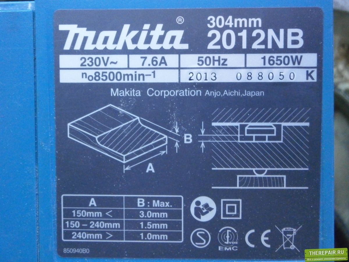 post-3061-0-02539800-1431959432_thumb.jp
