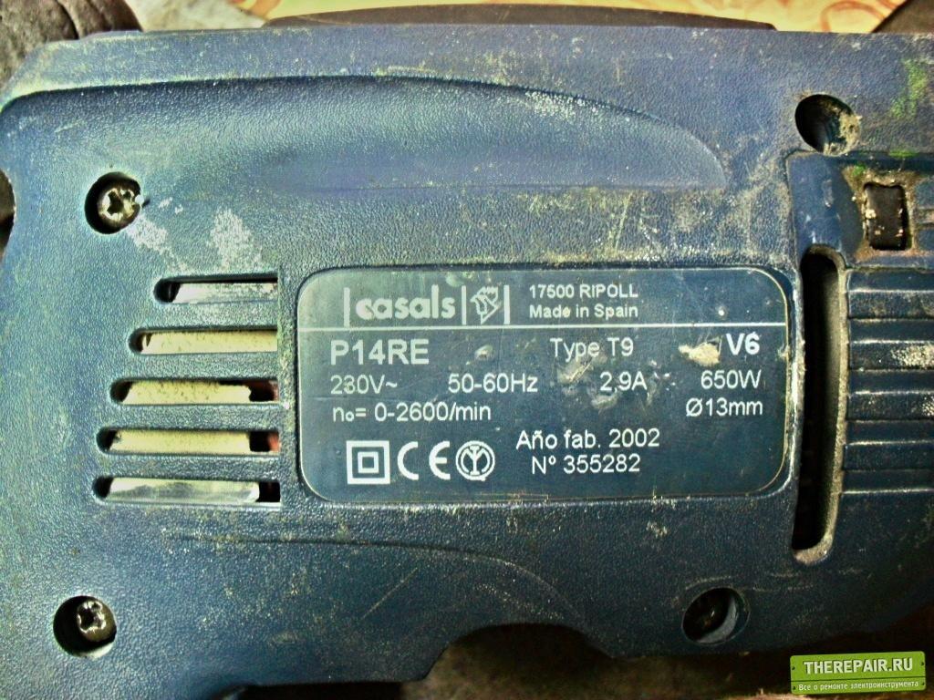 post-3061-0-19828900-1370782818_thumb.jp