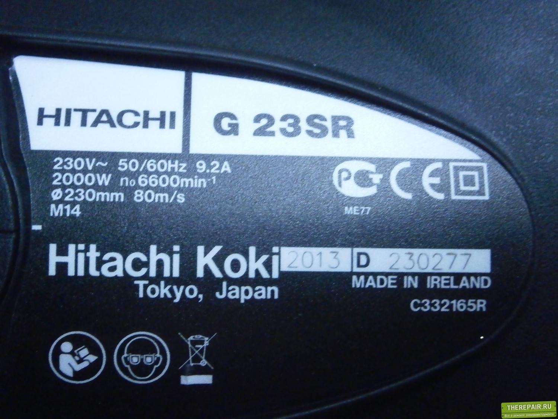 post-3061-0-95760900-1434466190_thumb.jp