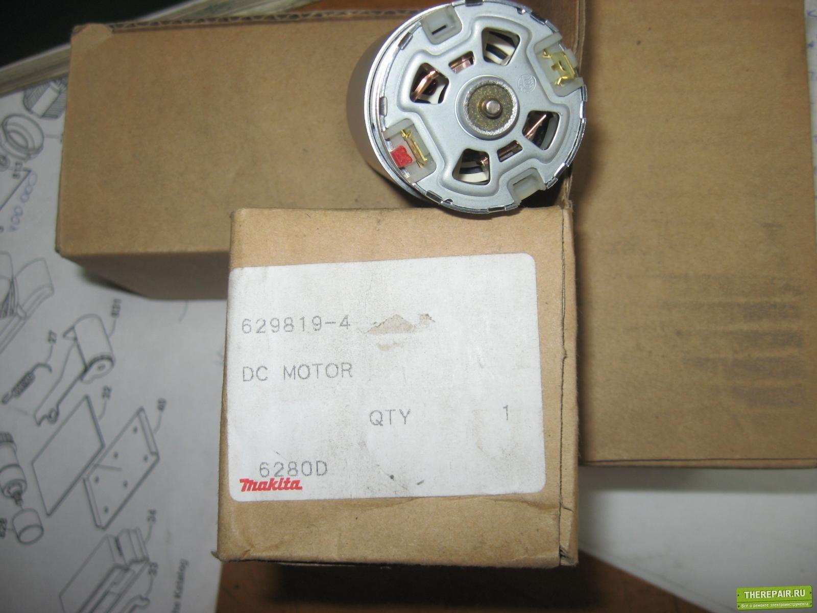 post-6847-0-75224700-1374820691_thumb.jp