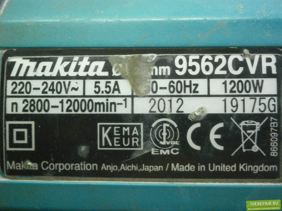 post-3061-0-23405200-1436970124_thumb.jp