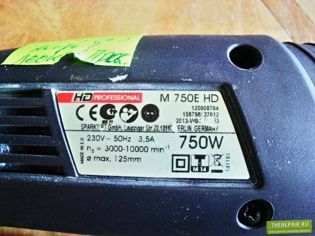 post-3061-0-52143200-1377008572_thumb.jp