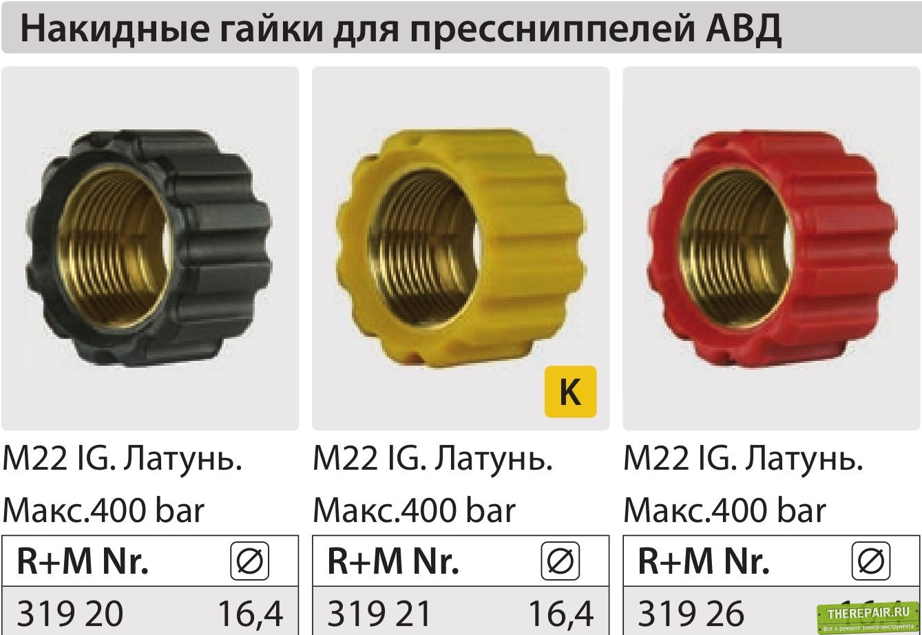 post-10889-0-15447500-1438972671_thumb.j