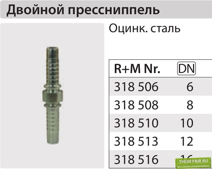 post-10889-0-21279500-1438972600_thumb.j