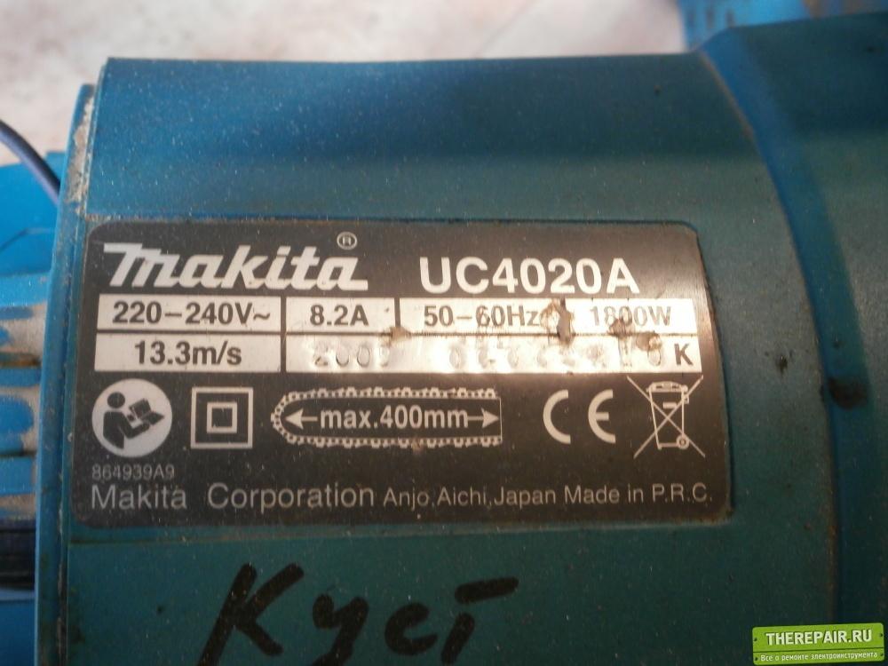 post-3061-0-11335000-1411048033_thumb.jp