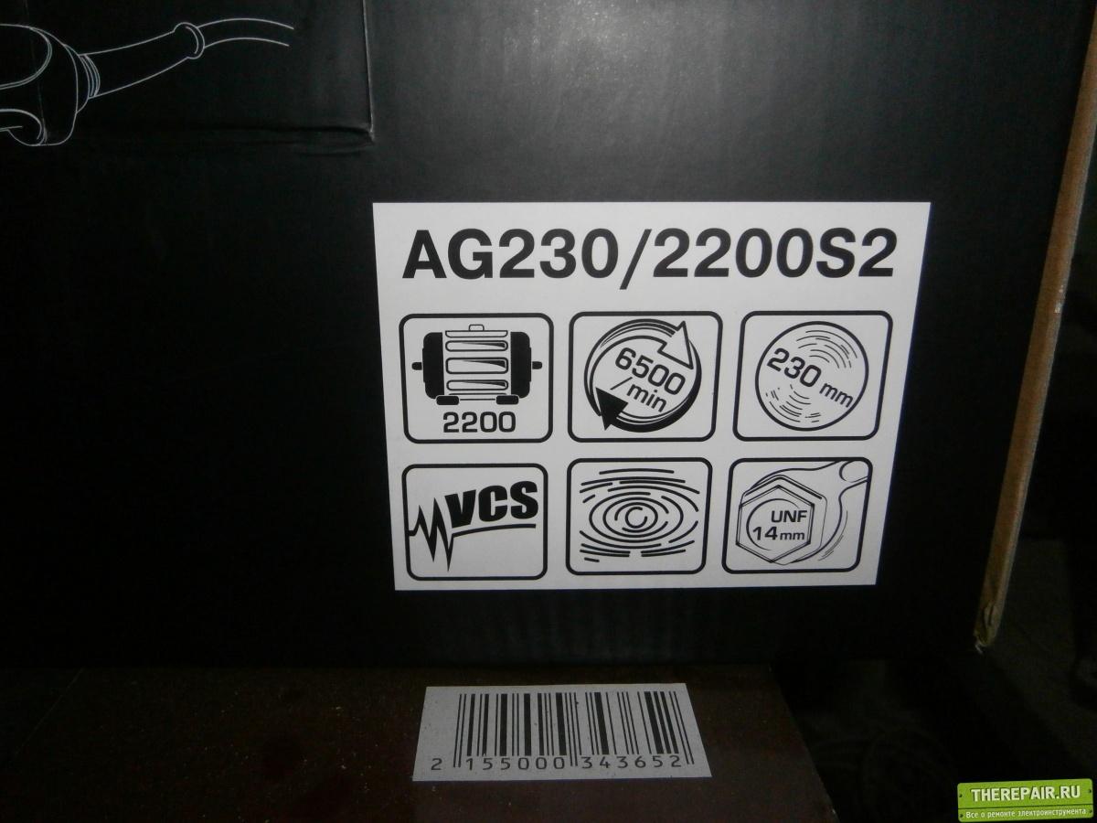 post-3061-0-48427800-1442761569_thumb.jp