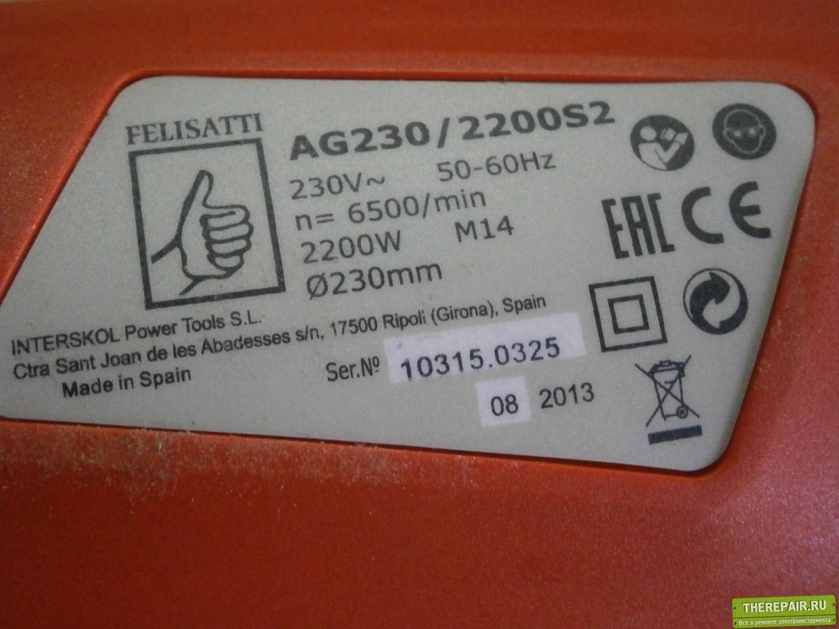 post-3061-0-84679300-1442761656_thumb.jp