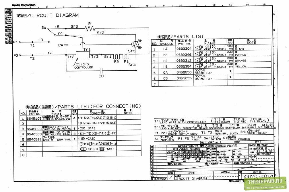 Схема 3612 СЕВЗИП.jpg
