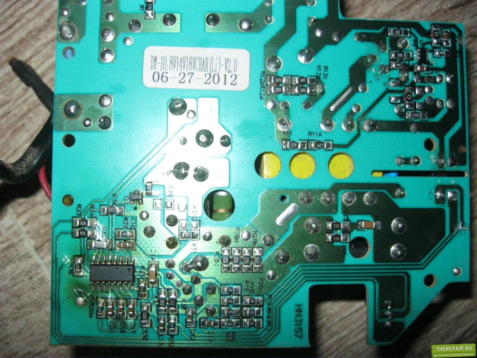 post-9957-0-35291800-1414101543_thumb.jp