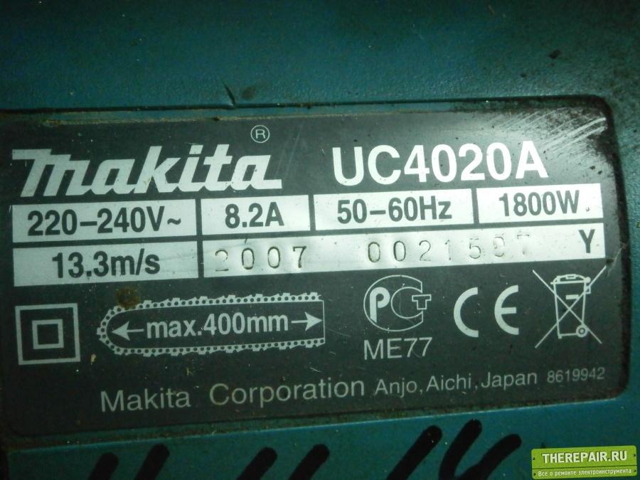 post-3061-0-10583900-1415803304_thumb.jp