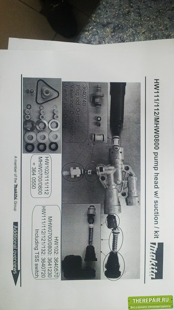 post-7328-0-97762900-1416491099_thumb.jp