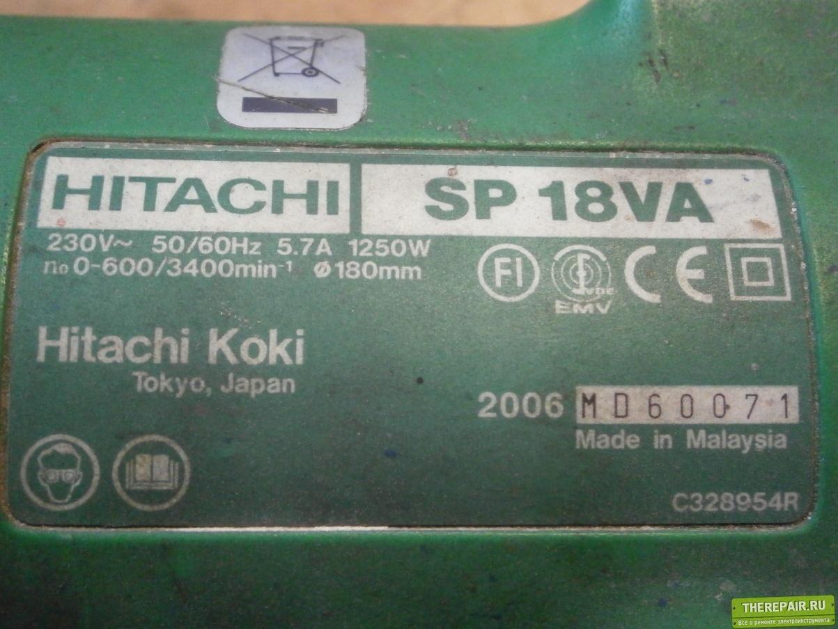 post-3061-0-28856200-1447078654_thumb.jp