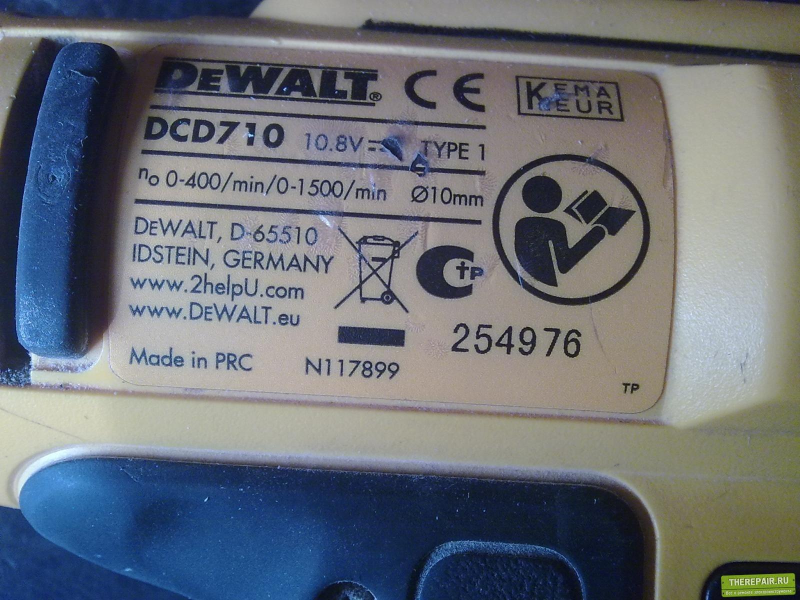 post-7212-0-09194300-1387993965_thumb.jp
