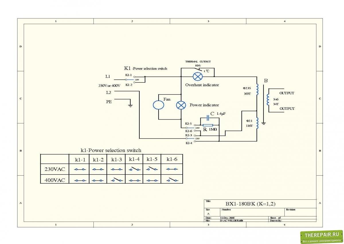 Схема генератора калибр