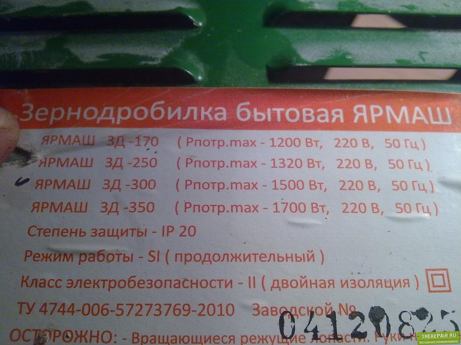 post-7212-0-32024400-1419361830_thumb.jp