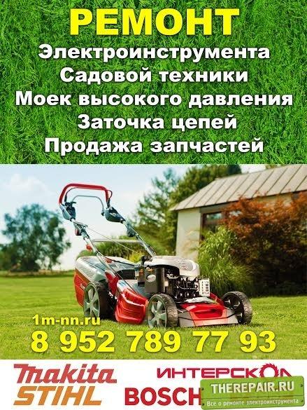 post-13615-0-23677700-1450542721_thumb.j