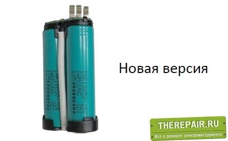 post-2-0-25396500-1450156763_thumb.jpg