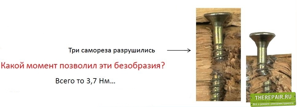 post-2-0-48529400-1450172170_thumb.jpg