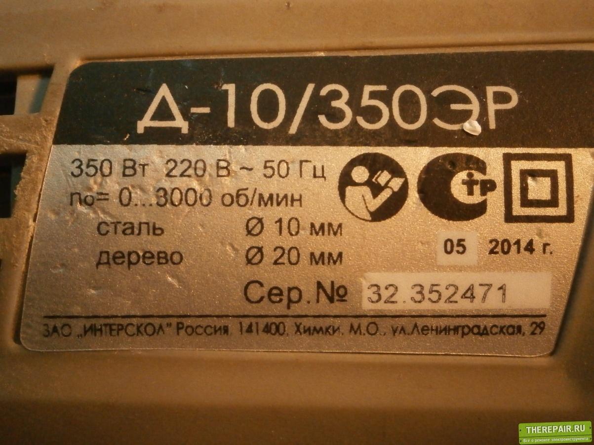 post-3061-0-14896900-1449941949_thumb.jp