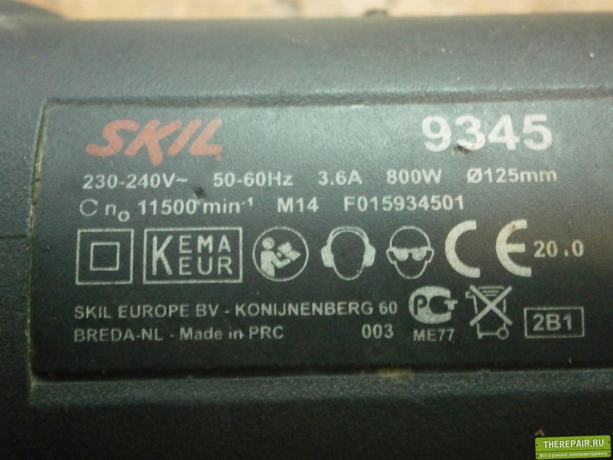post-3061-0-71625700-1450891476_thumb.jp