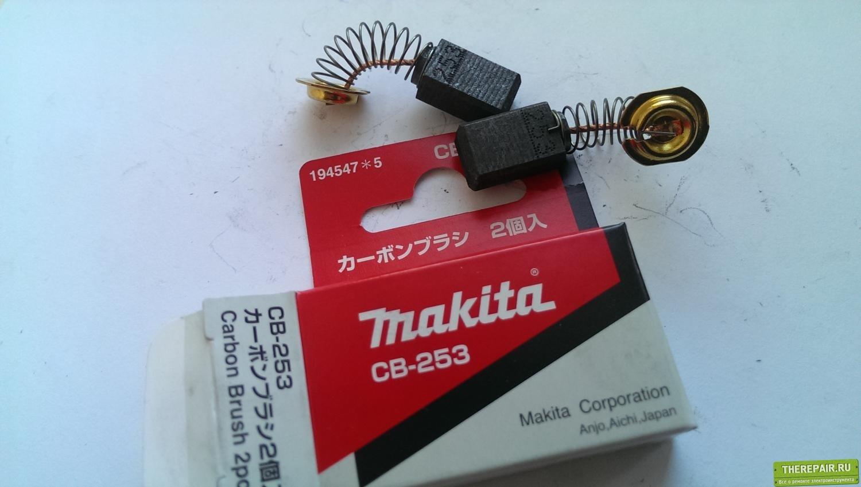 post-7212-0-10057600-1450010443_thumb.jp