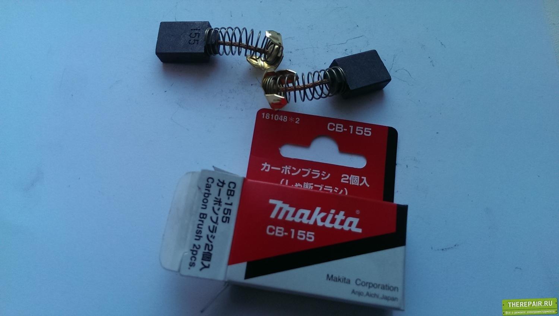 post-7212-0-10561300-1450010466_thumb.jp