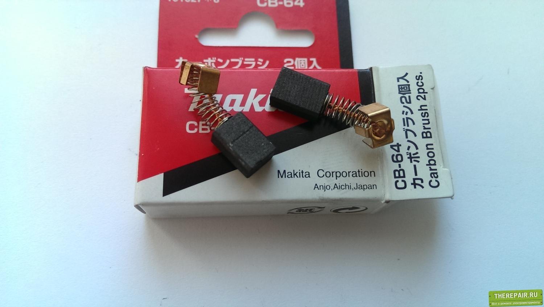 post-7212-0-25314500-1450010304_thumb.jp