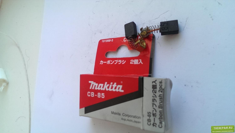 post-7212-0-77119600-1450010431_thumb.jp